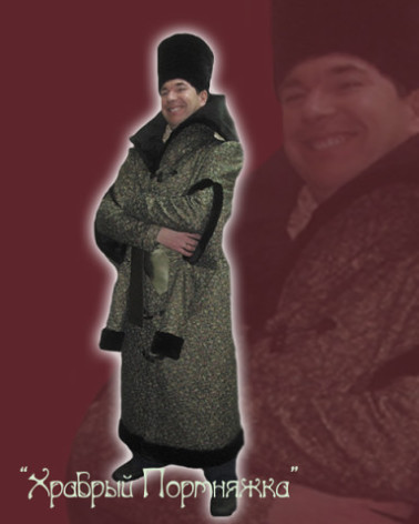 Костюм исторический Боярин