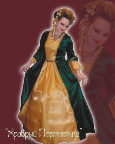 Костюм женский 18 века
