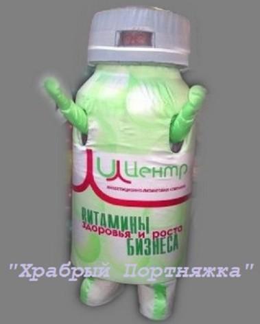 Ростовая кукла Витамин