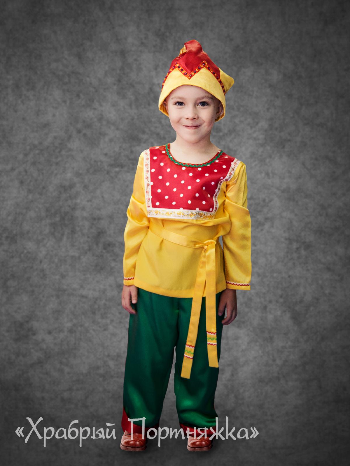 Прокат карнавальных костюмов Одетый праздник