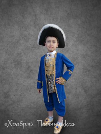 Прокат костюмов | Храбрый портняжка - photo#17